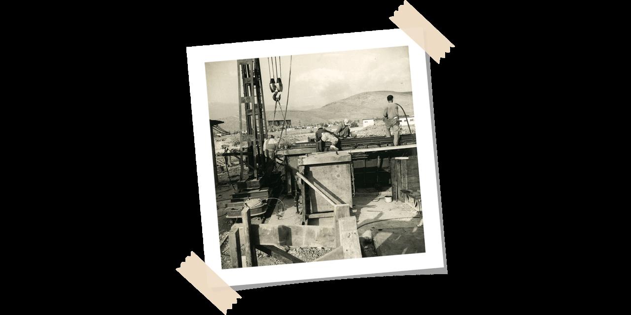 nr 1 Scaramanga Shipyard 1958